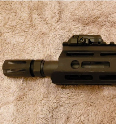 Daniel Defense DDM4 V7P 300 Blackout COLD-HAMMER FORGED BARREL