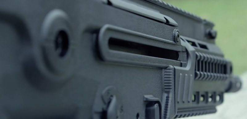 IWI Tavor X95 barrel locking indicator