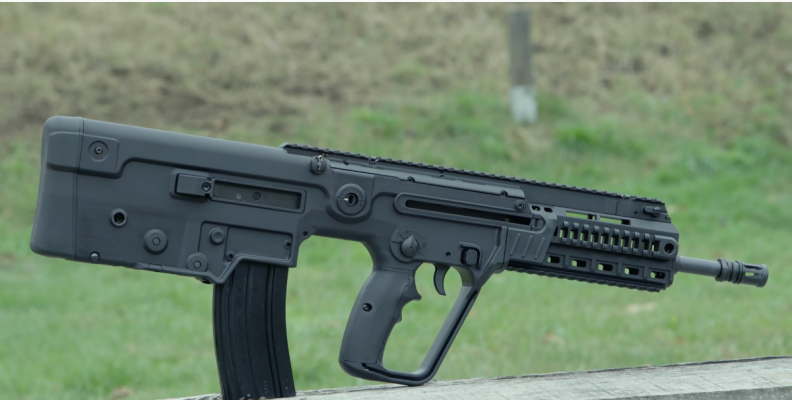 IWI Tavor X95 full view