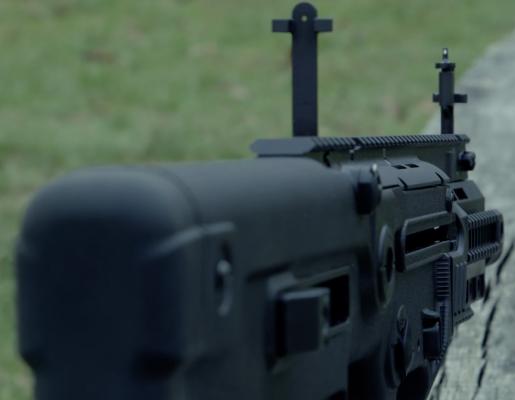 IWI Tavor X95 sights