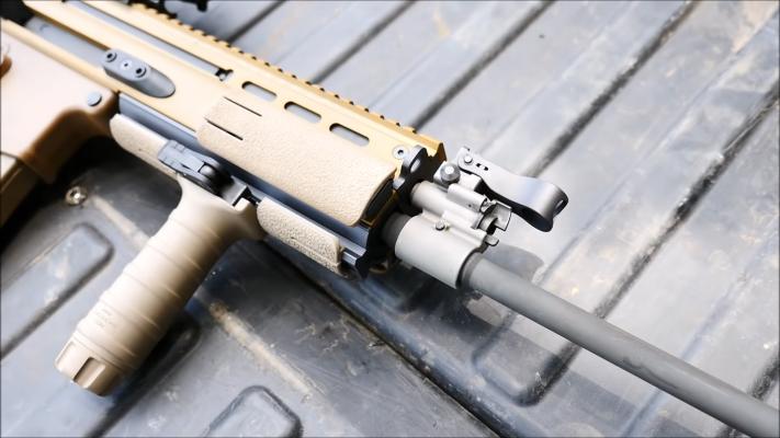 FN Herstal SCAR16 barrel