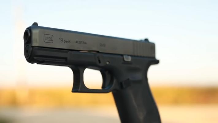 Glock 19 trigger guard