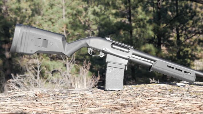 Remington 870 DM trigger