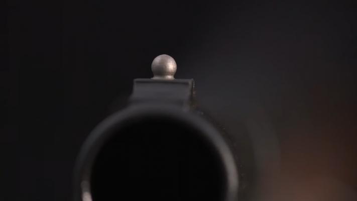 Remington 870 Front Sight