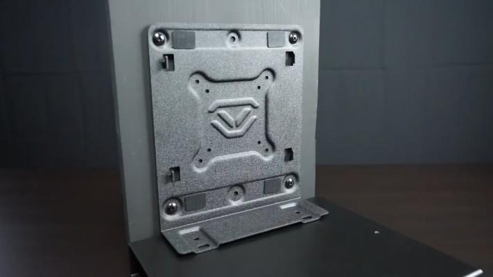 VAULTEK Slider Series Mounting Plate